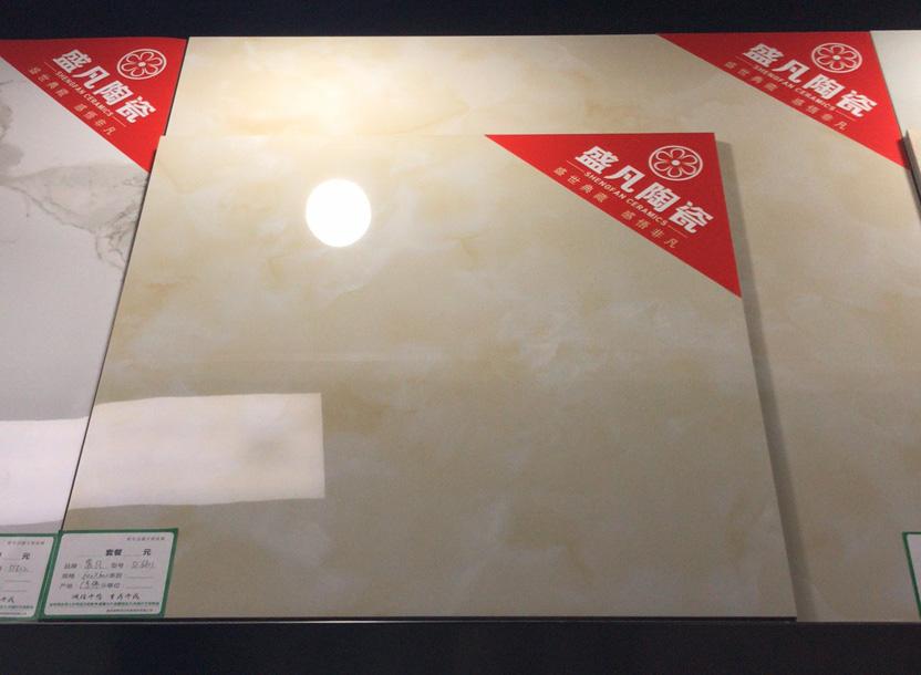 qq华夏最新的区_盛凡瓷砖-宏宸装饰,宏宸工长俱乐部